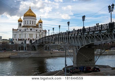 Apr 17 2015 - Moscow Russia : Cathedral of Christ the Saviour Moscow Russia