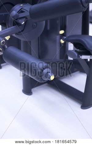 Leg Weights Gym Machine