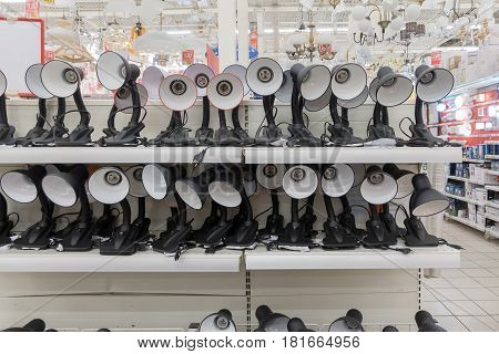 Moscow Russia - April 13, 2017: Shopping Center Auchan . A Lot Of Lamps On The Shelf
