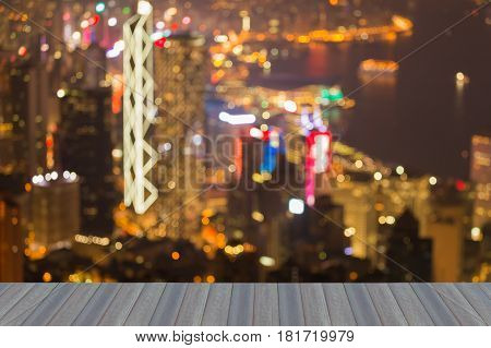 Opening wooden floor Hong Kong blurred bokeh light business downtown abstract background