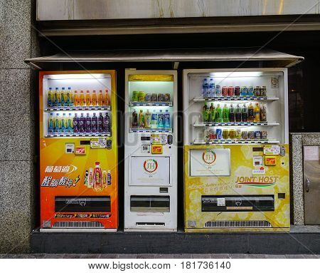 Vending Machines At Subway Station