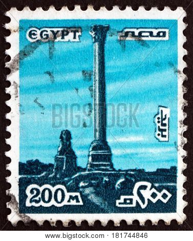 EGYPT - CIRCA 1978: a stamp printed in Egypt shows El Sawary Column and Sphinx Alexandria circa 1978
