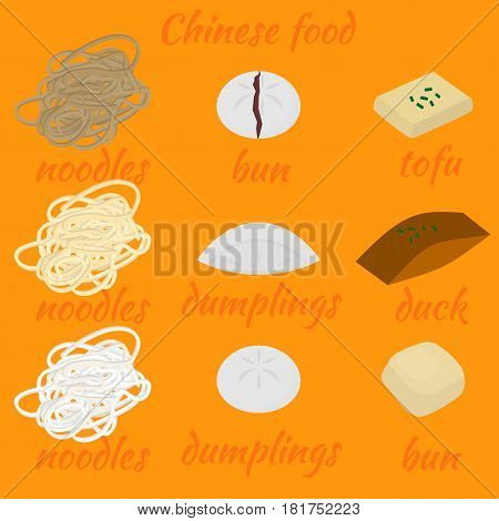 Set of chinese food flat design elements. Asian street food menu. Traditional dish Peking duck and tofu. Dumplings jiaozi and baozi noodles and bun