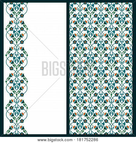 vector set with arabic traditional floral seamless pattern and a card with the same lineal decoration