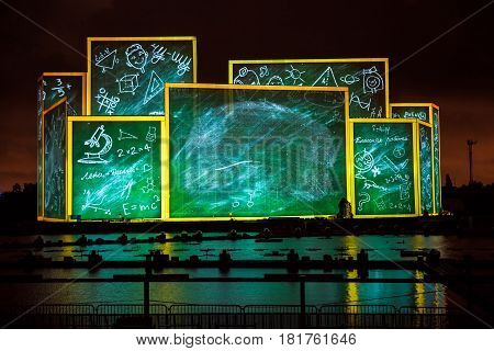 Moscow, Russia - September, 2016: Moscow International Festival Circle of light. 3d mapping show on Moscow rowing basin