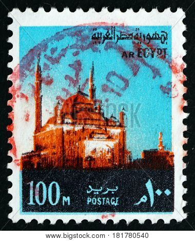 EGYPT - CIRCA 1972: a stamp printed in Egypt shows Cairo Mosque circa 1972