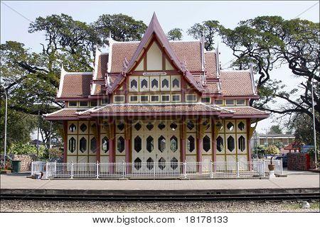 Hau Hin Station