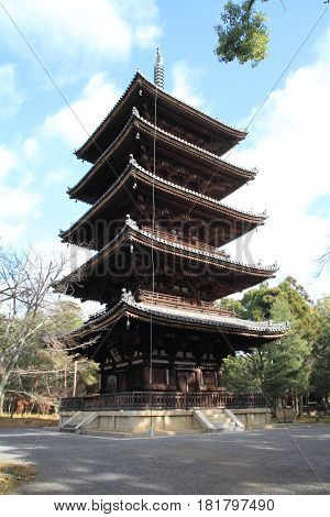 Five-story Pagoda Of Ninna Ji In Kyoto, Japan