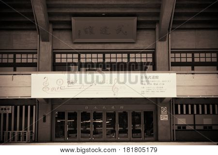 TOKYO, JAPAN - MAY 15: Nippon Budokan Arena exterior on May 15, 2013 in Tokyo. Tokyo is the capital of Japan and the most populous metropolitan area in the world