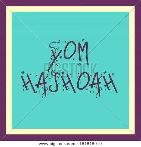 Yom Hashoah_15_april_49