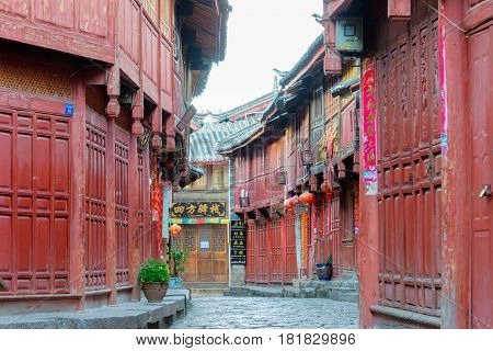 Lijiang, China - Sep 8 2014: Old Town Of Lijiang(unesco World Heritage Site). A Famous Landmark In L