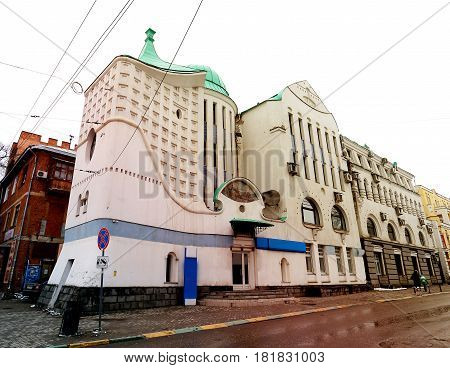 Beautiful building in a postmodern style photograph closeup poster
