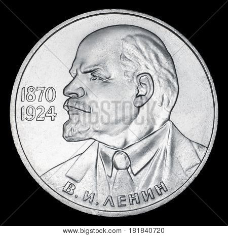 Commemorative coin USSR one ruble. 115th Anniversary of the Birth of V.I.Lenin 1870-1924. Year of release 1985. Isolated on black background.