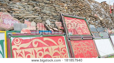 Litang, China - Jul 17 2014: Mani Stone At Ganden Thubchen Choekhorling Monastery (lithang Gompa). A