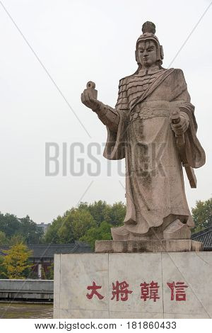 Hanzhong, China - Nov 7 2014: Statue Of Hanxin At Bai Jiang Tan Historic Sites . A Famous Historic S