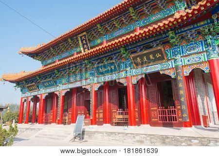 Xian, China - Oct 26 2014:the Chongyang Palace. A Famous Temple In Xian, Shaanxi, China.