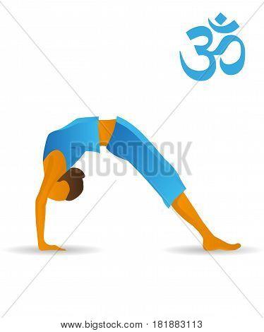 Upward bow or wheel yoga pose on a white background