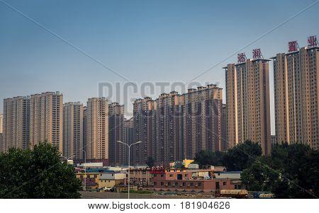 Residential Building Exterior under blue sky photo