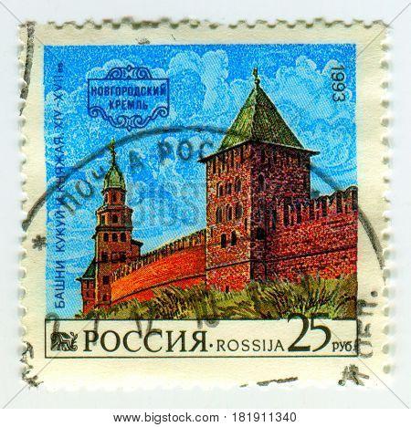 GOMEL, BELARUS, APRIL 16, 2017. Stamp printed in Russia shows image of  The Novgorod Kremlin stands on the left bank of the Volkhov River in Veliky Novgorod, circa 1993.