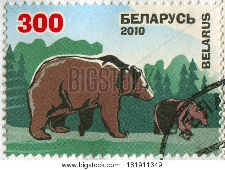 GOMEL, BELARUS, APRIL 15, 2017. Stamp printed in Belarus shows image of  The Bears are carnivoran mammals of the family Ursidae, circa 2010.