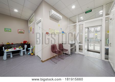 MOSCOW, RUSSIA - OCT 19, 2016: Entrance and reception hall in Children Medical Center Sanare for children of all ages from birth to 17 years old.