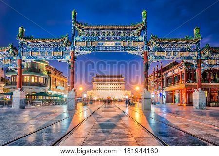 Beijing Zhengyang Gate Jianlou In Qianmen Street In Beijing City, China