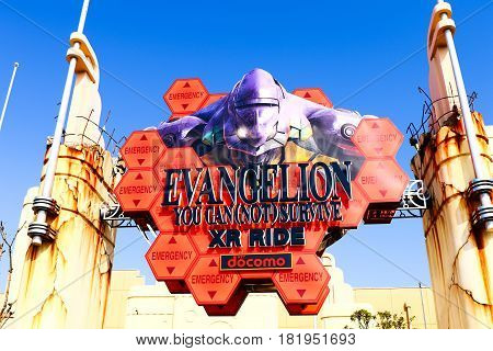 OSAKA, JAPAN - Apr 14: EVANGELION XR RIDE station on Apr 14, 2017 at Universal Studios JAPAN in Osaka, Japan.Seasonal Limited attraction.Japan Only.