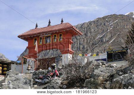 Muktinath Temple In Nepal