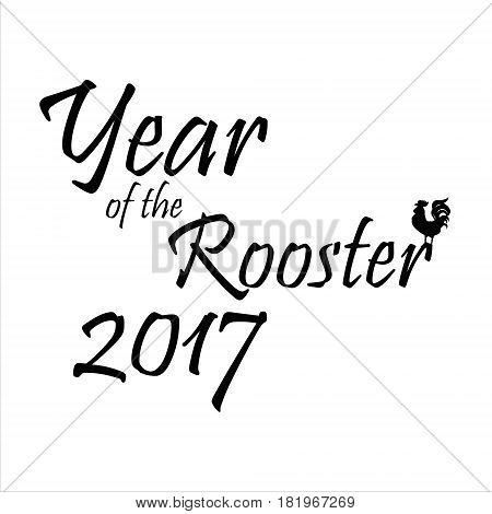 Vector illustration of rooster symbol of 2017 on the Chinese calendar. Silhouette of red cock. Vector element for New Year's design. Image of 2017 year of Red Rooster.
