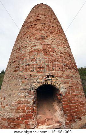 Old Smelter Brick