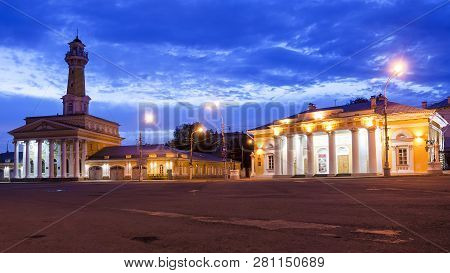 Kostroma, Russia.susaninskaya Square - The Central Square Of The City Of Kostroma