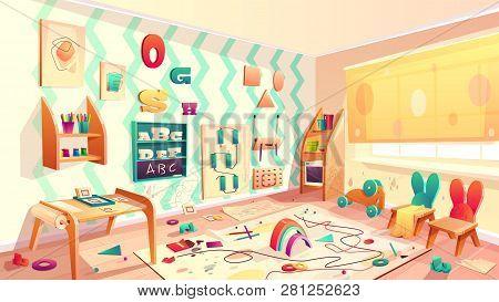 Vector Montessori Room With Paint Blots, Elementary School With Rubbish. Kindergarten For Infants, D