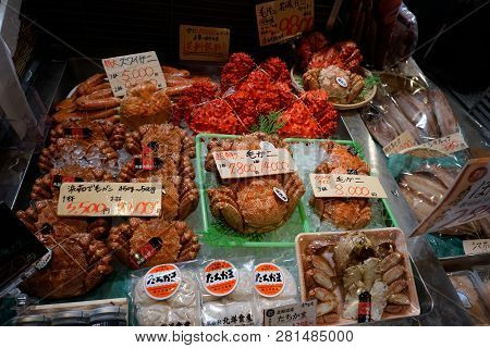 New Chitose, Hokkaido, Japan-december 21, 2017: Fresh Japanese Hair Crab And Various Raw Fresh Seafo