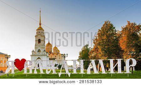 Vladimir, Moscow-september 27, 2017: Caption: I Love Vladimir On The Background Of Uspensky Cathedra