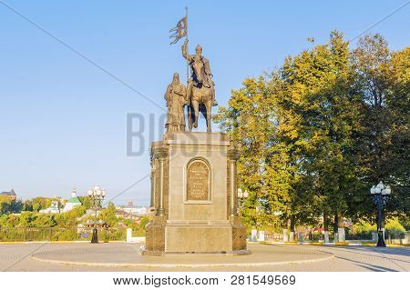 Monument To Prince Vladimir And Saint Fedor In Vladimir. The Inscription On The Monument In Russian: