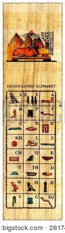 Egyptian papyrus with hieroglyphs alphabet isolated on white background