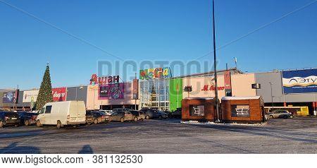 Russia, St. Petersburg 15,02,2019 Mega And Auchan Hypermarkets