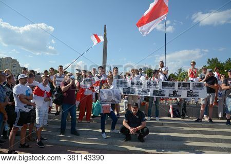 Minsk, Belarus - August, 2020: Presidential Elections In The Republic Of Belarus, Peoples Struggle F