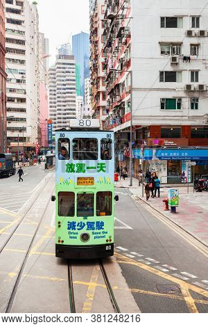 Hong Kong - February 22, 2013: Double Decker Tramway Or Tram Is A Symbol Of Hong Kong City In China