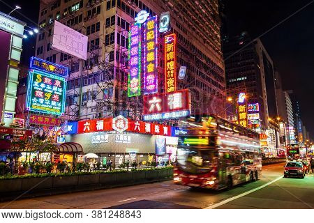 Hong Kong - March 19, 2013: Bus Is A Popular Public Transport In Hong Kong City In China