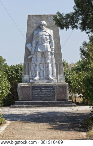 Krasnaya Polyana, Chernomorsky District, Crimea, Russia - July 21, 2020: Monument To Soldiers-fellow