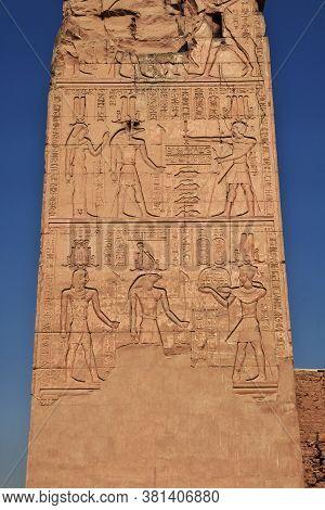 Kom-ombo / Egypt - 27 Feb 2017: Temple Of Kom-ombo On The Nile River In Egypt