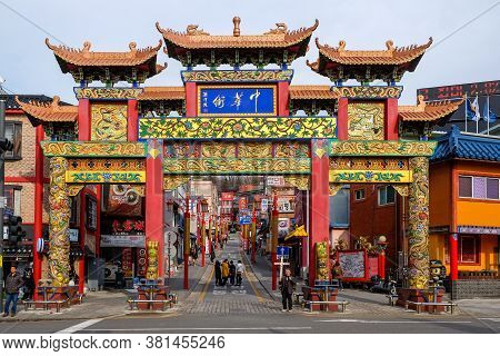 Chinatown, Incheon, South Korea - April 11 2019: The Chinese-style Gateway Or Paifang At Incheon's C