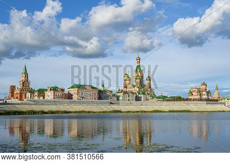 Yoshkar-ola, Mari El, Russia. City Architecture. View Of The Cathedral Of The Annunciation Of The Bl