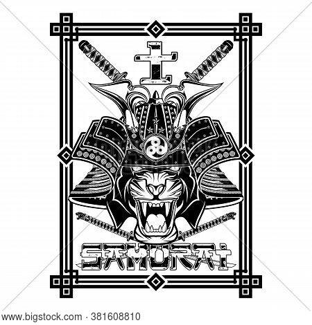 Fierce Tiger With A Horned Helmet. Inscription Hieroglyphs - Samurai. Fantasy Warrior. Vector Illust