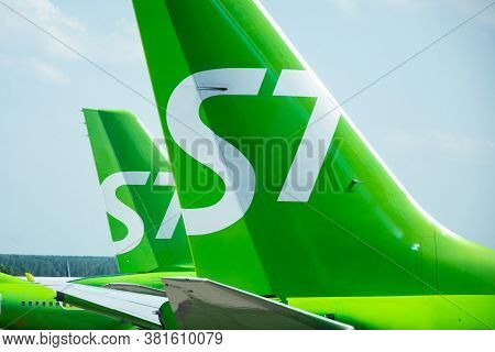 Airbus A320 S7 Airlines Tail View, Airport Domodedovo International Airport, Russia Moscow, 07 July