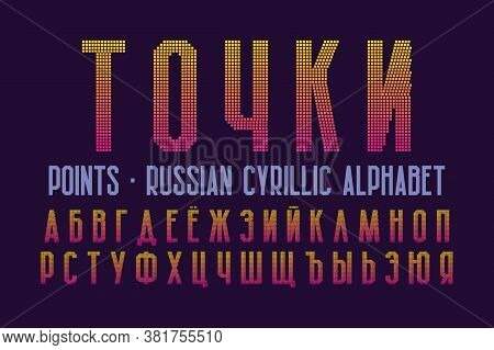 Isolated Russian Cyrillic Alphabet. Yellow Pink Gradient Dotty Font. Title In Russian - Points.