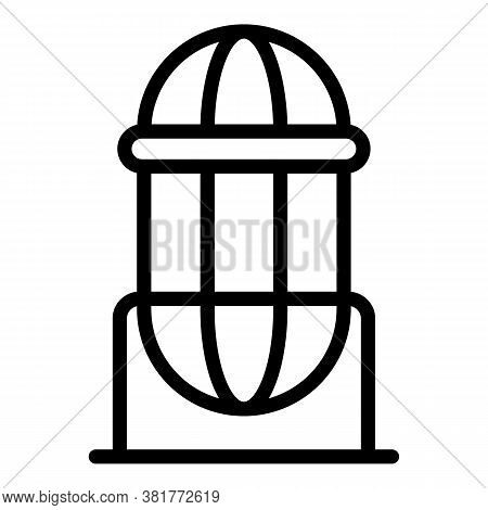 Fertilizer Reservoir Icon. Outline Fertilizer Reservoir Vector Icon For Web Design Isolated On White