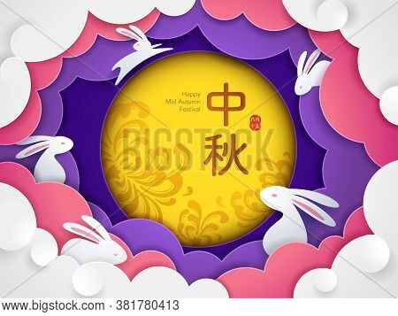 Chinese Mooncake Festival. Mid Autumn Festival. Paper Graphic Design Of Rabbits On Mooncake Festival