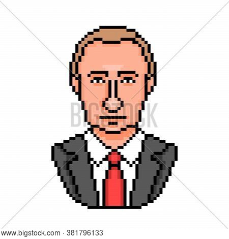 Moscow, Russian Federation - March 31, 2020: Vladimir Vladimirovich Putin, The President Of Russian